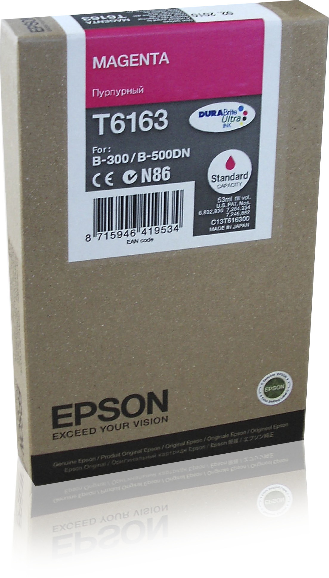 Epson SC Magenta 3.5k ink cartridge 53 ml